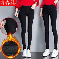 加绒打底裤女外穿加厚冬季新款高腰显瘦黑色小脚铅笔裤子韩版