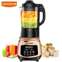 九阳(Joyoung) JYL-Y15破壁机料理机搅拌机 可榨汁 家用多功能 智能加热
