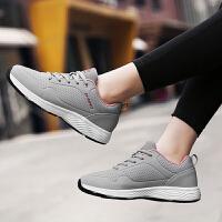 【限时抢购价】Q-AND/奇安达女跑鞋2018新款女士保暖密面耐磨防滑运动休闲跑步鞋