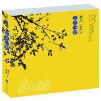 宝岛一村 赖声川,王伟忠 北京美术摄影出版社 9787805015620