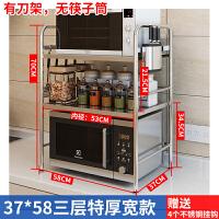 微波炉置物架不锈钢厨房台面多层储物架收纳用品调料烤箱架收纳架
