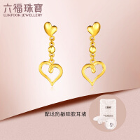 六福珠宝足金一心一意黄金耳环耳饰 GMG50012