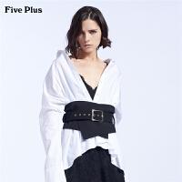 Five Plus女装长袖衬衫女宽松中长款衬衣纯棉纯色翻领chic