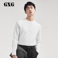 GXG男装 2018春季新品时尚简洁白色圆领拼接休闲上衣男#181801176