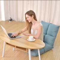 东木 懒人沙发 单人沙发椅 创意折叠沙发床 榻榻米可爱双人休闲情侣沙发椅子 躺椅户外飘窗