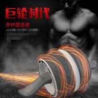 健腹轮男士健身器材家用腹肌轮巨轮自动回弹收腹滚轮健腹器 腹肌轮巨轮自动回弹