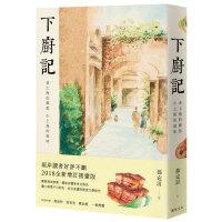 下�N�:老上海的�l愁 小上海的滋味 全新增�插��版 港台原版餐饮料理食谱