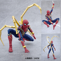 复仇者联盟4玩具英雄远征shf蜘蛛侠钢铁侠漫威关节可动手办模型