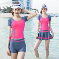 游泳衣女士新款分体保守遮肚显瘦平角运动款学生大码泳装温泉