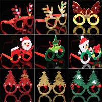 圣诞节装饰品圣诞卡通眼镜眼镜框小朋友儿童礼物节日礼品派对用品