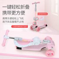 滑板车折叠 儿童2-3-6岁三合一可坐溜溜车女孩男宝宝小孩单脚滑车
