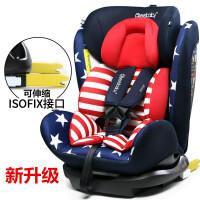 汽车用儿童安全座椅车载通用新生婴儿宝宝0-4-9个月-12岁可坐躺 美国队长 ISOFIX硬接口款