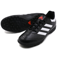 Adidas阿迪达斯男鞋2019新款运动Goletto VI TF碎丁足球鞋AQ4299