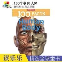 100 Facts Human Body 关于人类身体的100个事实 儿童英语百科读物 英文原版进口图书
