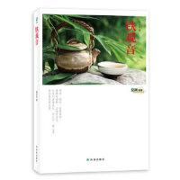 茶风系列铁观音 池宗宪 译林出版社