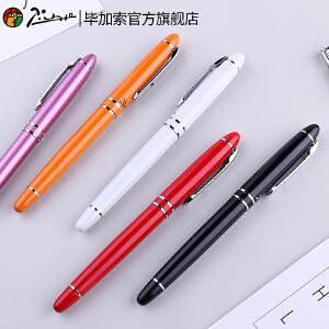 毕加索(pimio)钢笔608墨水笔铱金笔财务笔成人书写书法练字礼盒套装办公用刻字定制学生用钢笔免费定制刻字