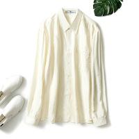 春夏男士长袖衬衫桑蚕丝白色商务休闲真丝薄款长袖衬衣男