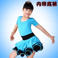 拉丁舞裙 少儿女童舞蹈服装女孩比赛表演练功连衣裙服秋冬