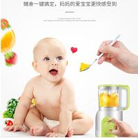 f6d 辅食料理机多功能家用宝宝蒸煮搅拌婴儿辅食机全自动