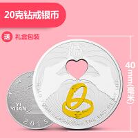 生日礼物女生创意送女友小清新老婆结婚纪念日实用浪漫表白情人节 钻戒银币 20g(直径40mm)