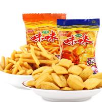爱尚咪咪虾条/蟹味粒18g虾味条蟹味小饼80后怀旧零食膨化小吃薯条