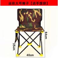 送手提袋超清便携式户外折叠椅写生椅靠背椅子美术椅折叠凳小凳子