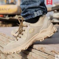 低帮军靴男特种户外作战靴兵战术鞋透气作训鞋耐磨登山鞋军迷