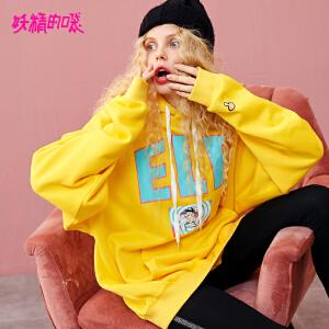 【低至1折起】妖精的口袋秋装卫衣2018新款女宽松上衣女嘻哈潮ins长袖韩版