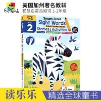 美国加州教辅 Evan Moor Smart Start Sight Words Book 2 聪慧启蒙系列高频词1-
