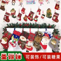 圣诞节装饰品圣诞老人雪人袜子礼品袜礼物袋装饰儿童糖果袋子挂饰