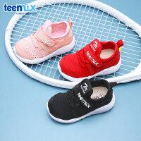 天美意夏新款儿童鞋子宝宝鞋男童网布透气休闲鞋女童运动鞋DX6920