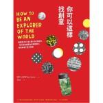 【预订】你可以这样找创意 凯莉.史密斯 激发艺术灵感/繁体中文书籍