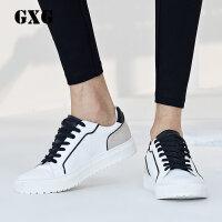 GXG男鞋 2017夏季新款黑白拼接板鞋#172850029