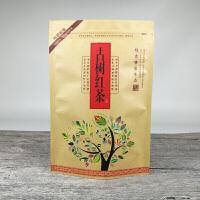 红茶包装袋牛皮纸250g通用茶叶密封拉链自立袋半斤自封袋 100个