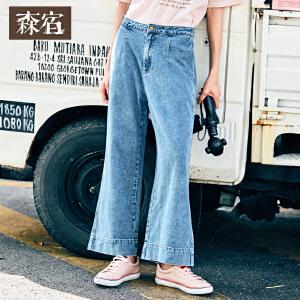 【低至1折起】森宿Z让人留恋夏装新款文艺阔腿宽松百搭牛仔裤女长裤子