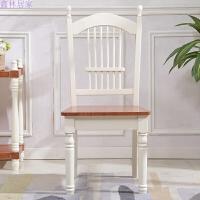 ��木餐椅地中海酒店家具白色靠背椅橡木餐�d 餐桌椅子 45x50x98cm(2��/箱)