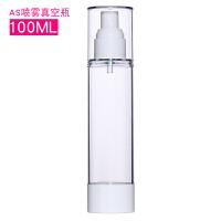 化妆品分装瓶乳液真空瓶按压式细雾喷雾瓶子护肤品旅行便携小样户外用品