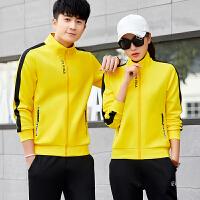 新款情侣装运动套装男女长袖休闲户外运动服套装情侣运动装