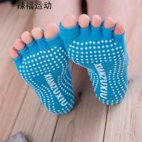 瑜伽袜子五指袜女士瑜珈袜防滑按摩袜露背露趾袜纯棉袜运动袜 露趾款 颜色随机