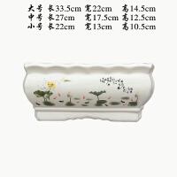 长方形盆景陶瓷花盆大号环保简约欧式多肉组合拼盆种菜盆植物花器