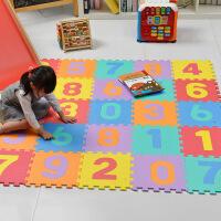泡沫地垫数字拼图宝宝爬行垫拼接垫子整包 数字拼图 30*30*1cm(10片)