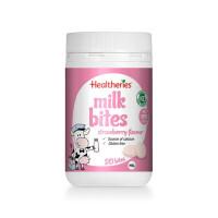【网易考拉】Healtheries 贺寿利 新西兰进口百年品牌 全脂高钙奶片 草莓味 190克
