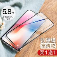 �O果X�化膜iPhoneX手�CXs�N膜Max全屏覆�wiPhoneXR�{光iPhoneXMax全包iP [iPhone X