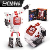 七夕礼物 儿童手表4玩具变形金刚5机器人9卡通个性电子表男孩益智3-6周岁7 C906 白色