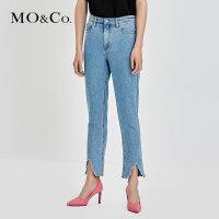 MOCO夏季新品修身剪边流苏牛仔铅笔裤MA182PAT417 摩安珂
