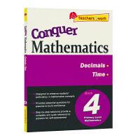 【现货】 SAP Conquer Mathematics 4 Decimals Time 攻克数学系列四年级 小数时间