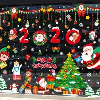 圣诞节装饰品圣诞老人树店面场景布置门贴橱窗玻璃贴纸雪花小挂饰
