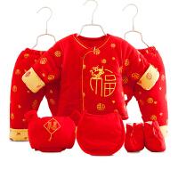 婴儿套装冬季唐装新生儿衣服初生男女宝宝棉衣