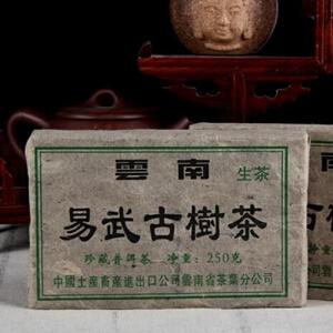 2006年 中茶 易武古树茶 茶叶 生茶普洱茶 250克/砖 42砖
