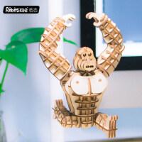 若态若来立体拼图木质儿童玩具益智手工DIY拼装模型激光小动物